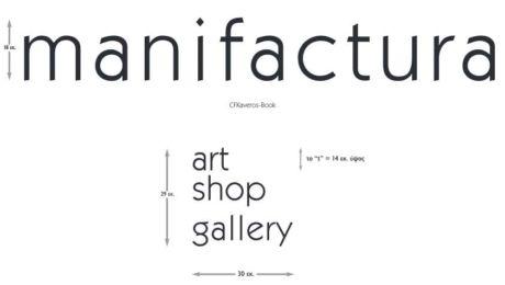 manifactura logo-pdf