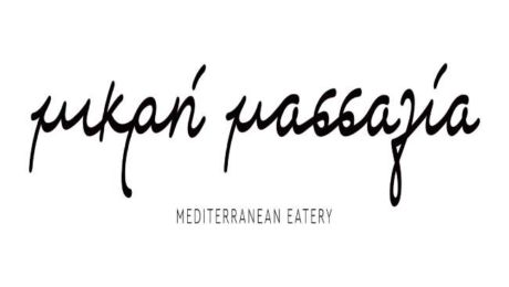mikri-massalia_logo-H